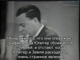 Ричард Фейнман. Лекция 1. Закон гравитации.