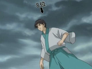 Gintama TV-1 / ������� ��-1 | 182 ����� - ������� Shachiburi